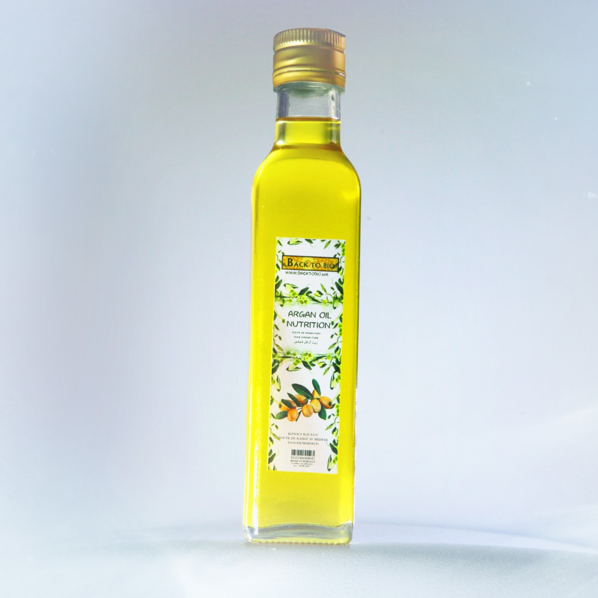 acheter huile d argan alimentaire